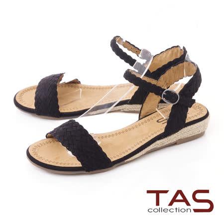 TAS 一字編織草編涼鞋