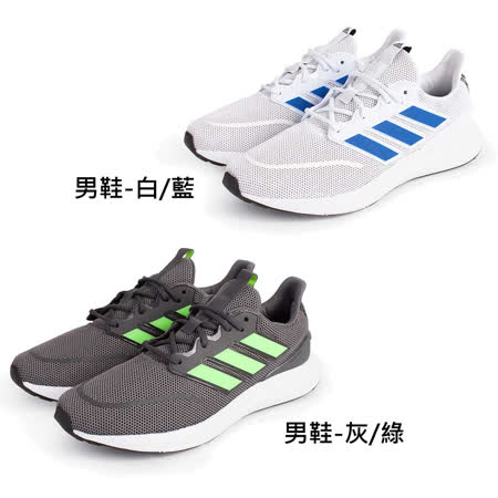ADIDAS 男慢跑鞋 ENERGYFALCON