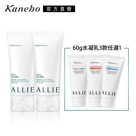 Kanebo 佳麗寶 ALLIE EX UV高效防曬水凝乳