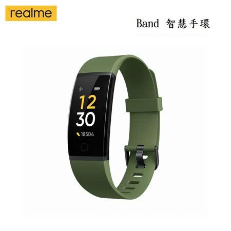 realme Band 智慧手環 台灣公司貨 原廠盒裝