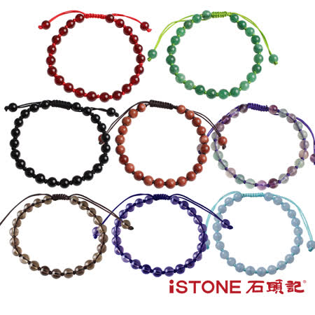 石頭記  水晶編結手鍊