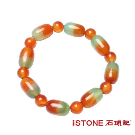 石頭記 彩虹瑪瑙手鍊