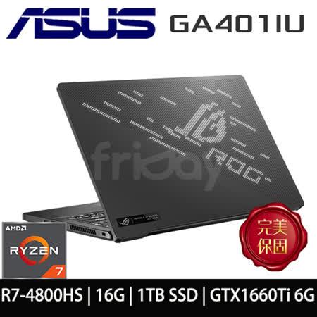 ASUS華碩 ROG 14吋電競筆電