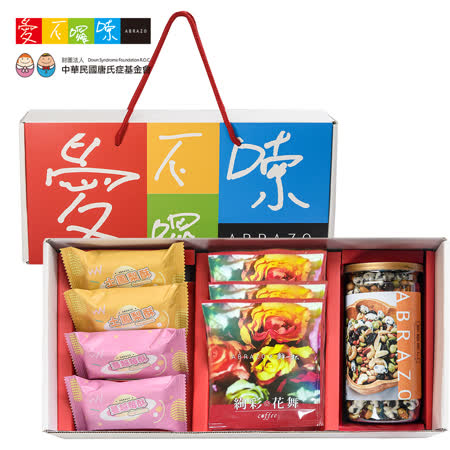 《愛不囉嗦》 鴻福四喜禮盒