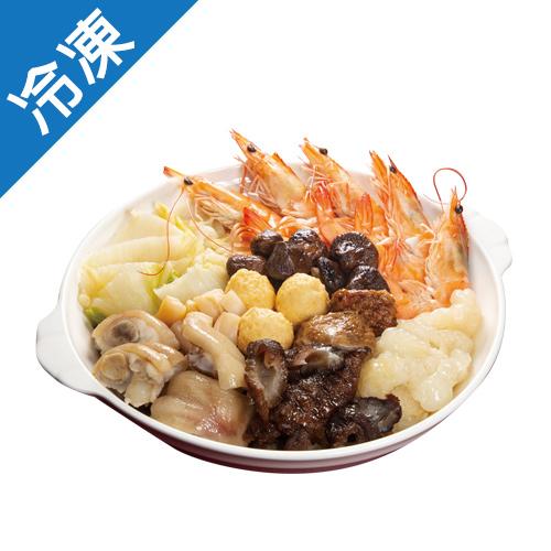 遠百-山珍海味饌滿盆1300G/盒