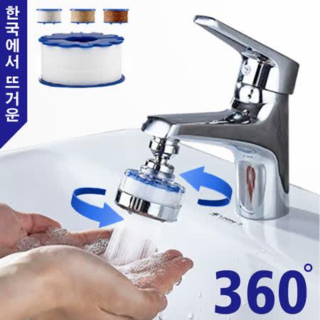 Reddot紅點生活 省水增壓水龍頭過濾器