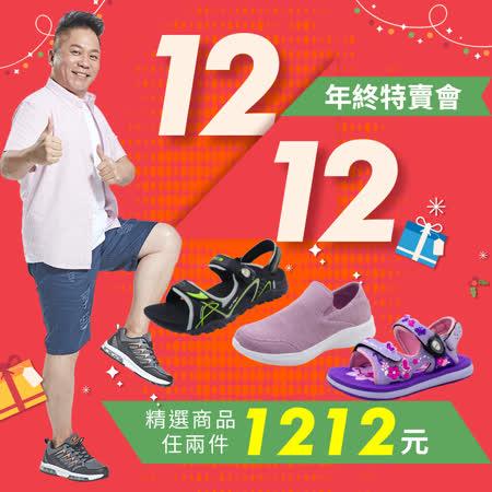 G.P 輕量彈力舒適運動鞋