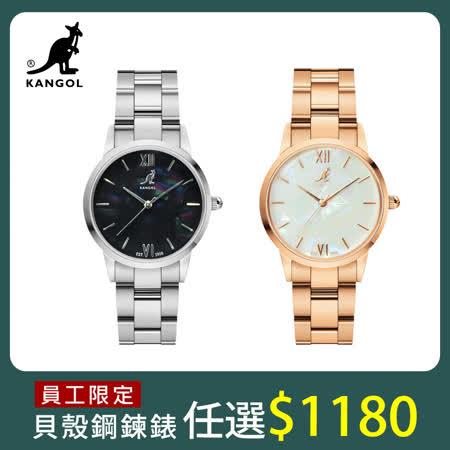KANGOL 經典簡約腕錶38mm
