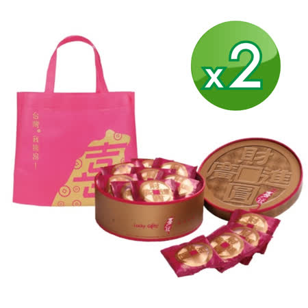 【喜之坊】 財圓廣進圓片牛軋糖2盒