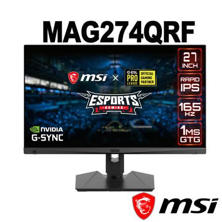 msi微星 Optix  27吋 電競螢幕