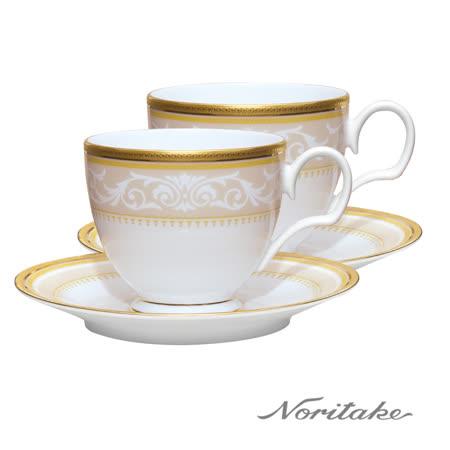 皇家花園  金邊咖啡對杯禮盒組