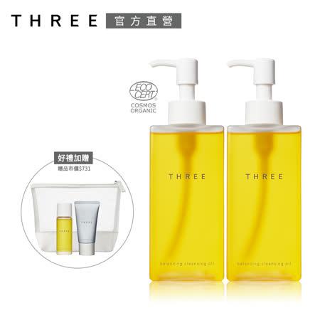THREE 平衡潔膚油迎春組