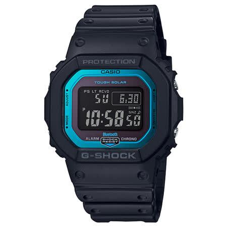 CASIO G-SHOCK 藍牙連線太陽能電波錶