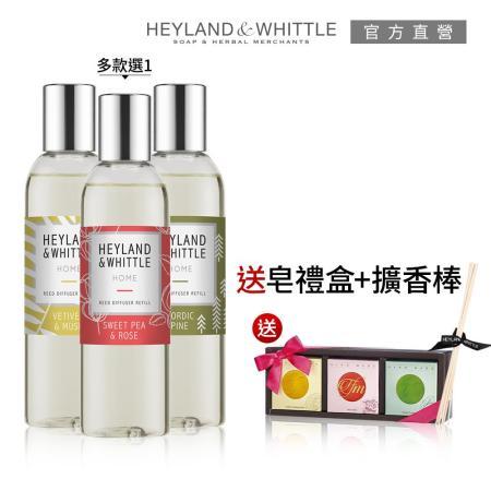 H&W 英倫薇朶 擴香補充精油組