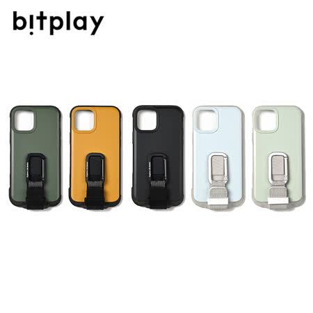 bitplay iPhone 12 Mini  Wander Case 獨創支架扣環掛繩軍規防摔立扣殼