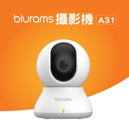 Blurams 家用環繞全視攝影機