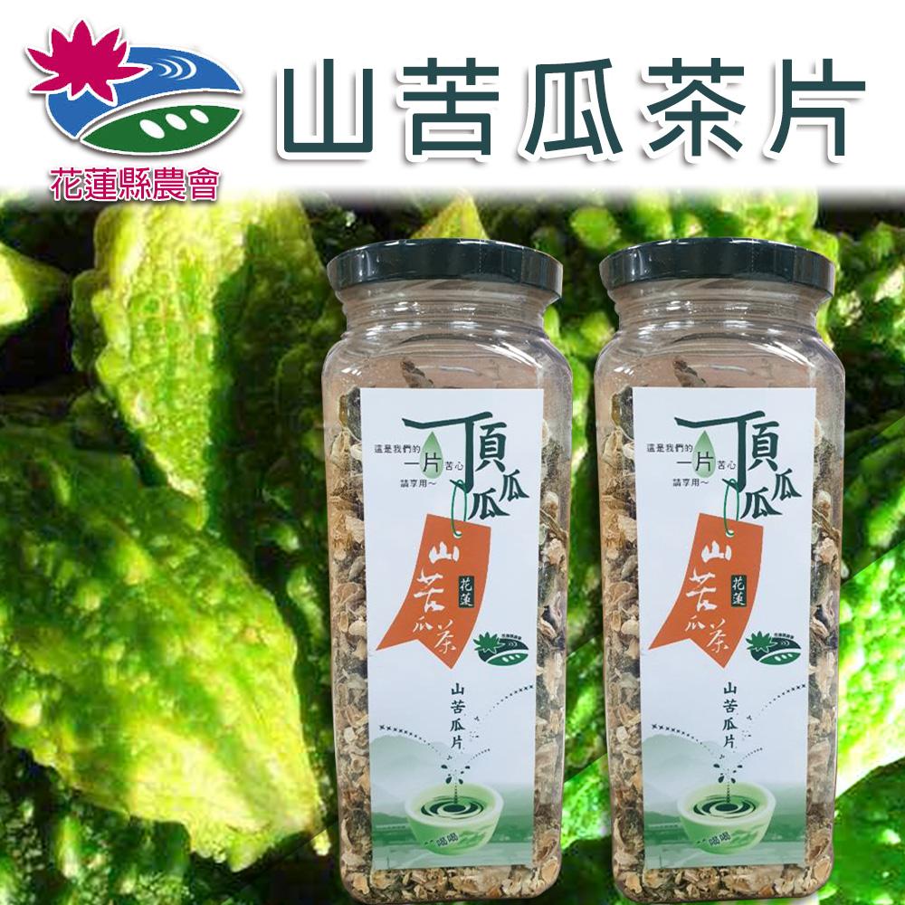 【花蓮縣農會】山苦瓜茶片-100g-罐 (2罐一組)