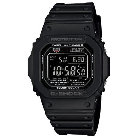 CASIO G-SHOCK 經典太陽能電波運動錶