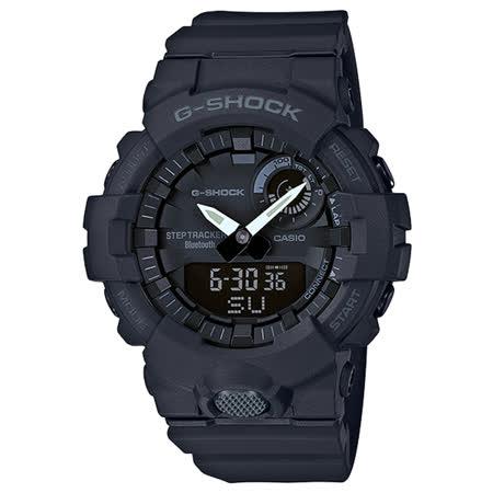 CASIO G-SHOCK  藍牙運動步數分析錶