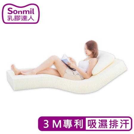 【sonmil乳膠床墊】3M吸濕排汗 5cm 乳膠床墊 單人3尺
