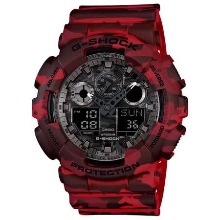 CASIO G-SHOCK  超人氣迷彩運動錶