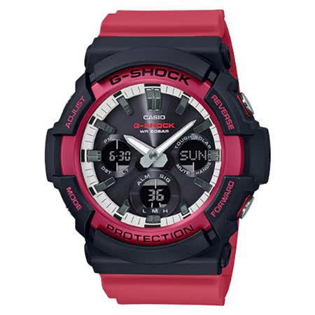CASIO G-SHOCK 街頭紅黑潮流太陽能錶