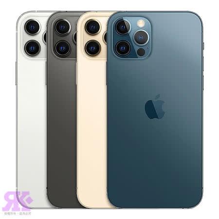 Apple iPhone 12 Pro Max 256G 6.7吋智慧手機-贈PD+QC快充頭+空壓殼+玻保+韓版包+支架+噴劑