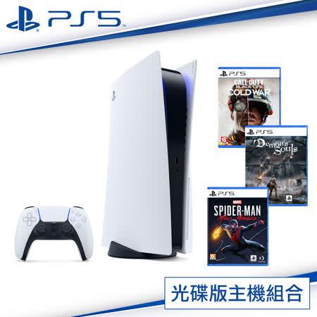 PlayStation5 光碟版主機+3款熱銷遊戲