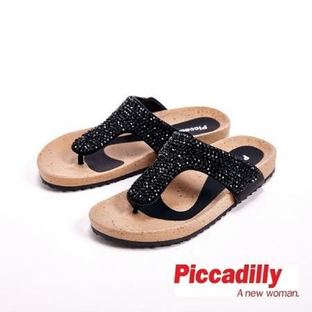 Piccadilly 水鑽夾腳拖鞋