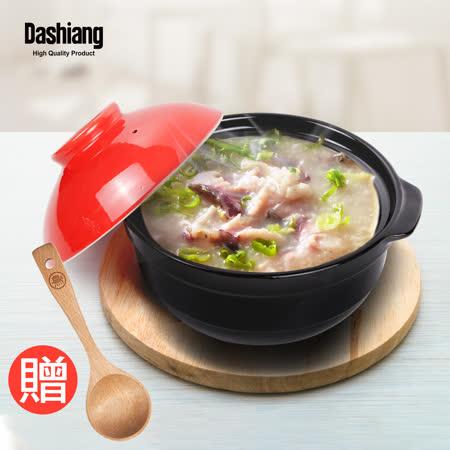 Dashing日式美味 養生陶鍋一入(贈小木匙)