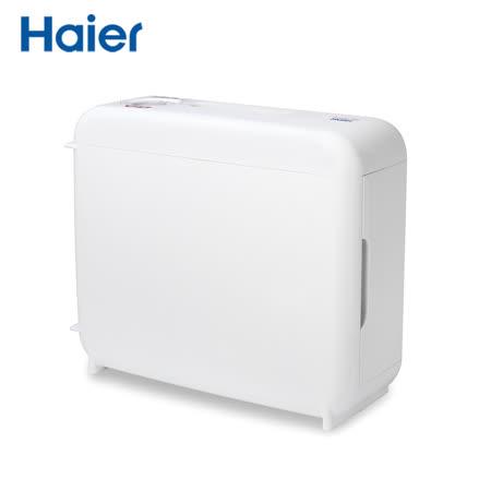 【Haier 海爾】多功能 烘被(衣)機 FD-W5501