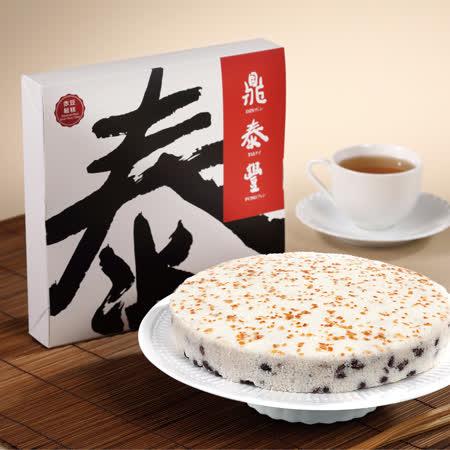 提貨單-鼎泰豐 赤豆鬆糕禮盒