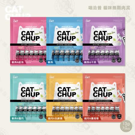 喵洽普 Cat Chup 貓咪肉泥 13gx7條-6包組