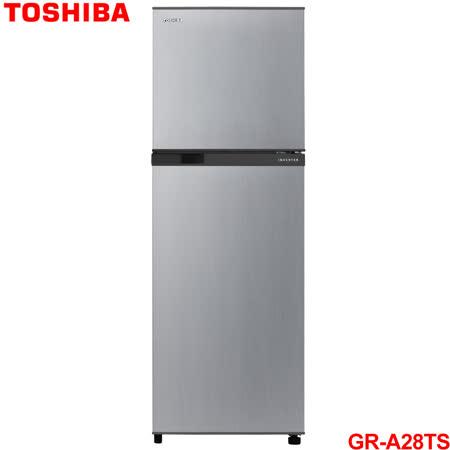 TOSHIBA東芝231L 雙門冰箱GR-A28TS(S)