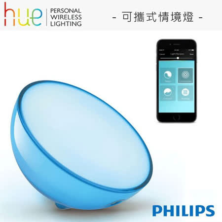 PHILIPS  個人連網 智慧照明 LED 情境燈