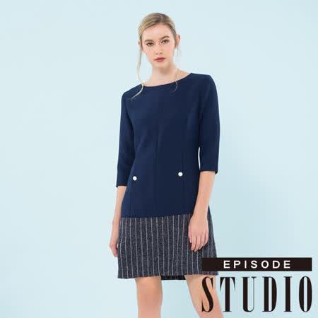 EPISODE Studio 氣質鈕釦口袋拼直條洋裝 (深藍)