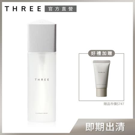 THREE 肌能水凝露買大送小(效期2021.07)