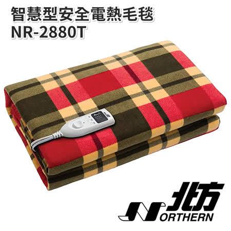北方 智慧型安全 電熱毛毯 NR-2880T