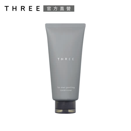 THREE都會型男 護髮霜165g