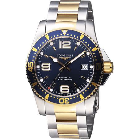 LONGINES浪琴  300米64hr潛水機械錶