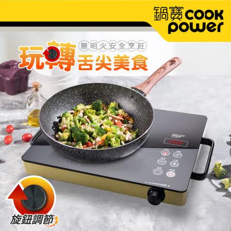不挑鍋觸控式電晶爐 1200W (EF-1268BA)