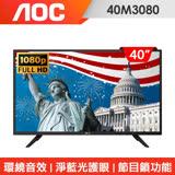 AOC 40型液晶顯示器40M3080+視訊盒