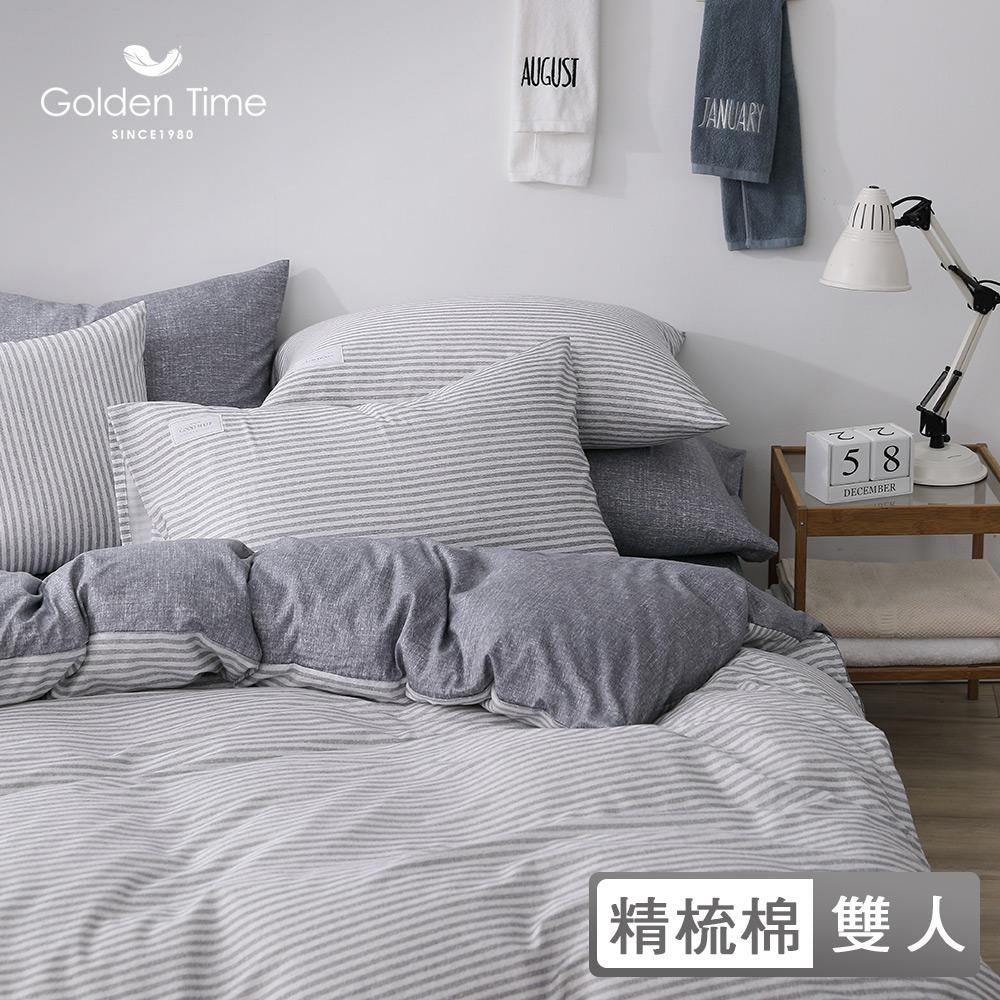 GOLDEN-TIME-恣意簡約-200織紗精梳棉薄被套床包組(炭灰-雙人)