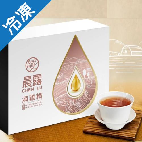 元進莊晨露滴雞精冷凍10入/盒