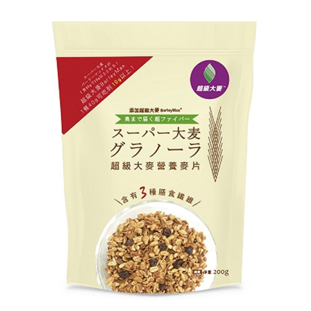 買一送一【超級大麥】營養麥片 200g
