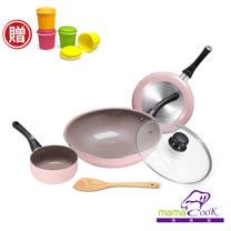 義大利Mama cook<br/>綻粉陶瓷不沾鍋具3鍋5件組