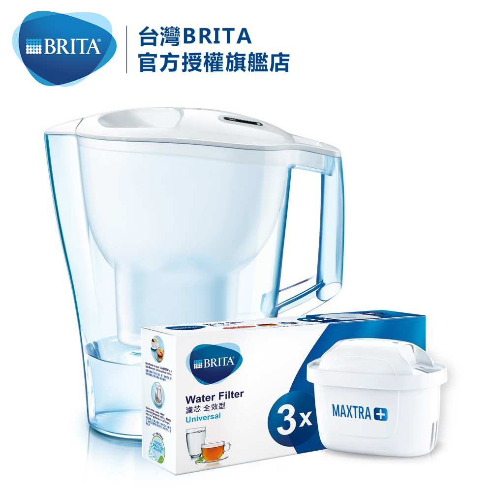 【BRITA】Aluna愛奴娜濾水壺3.5L+Maxtra Plus全效型濾芯 3入 (共4芯)