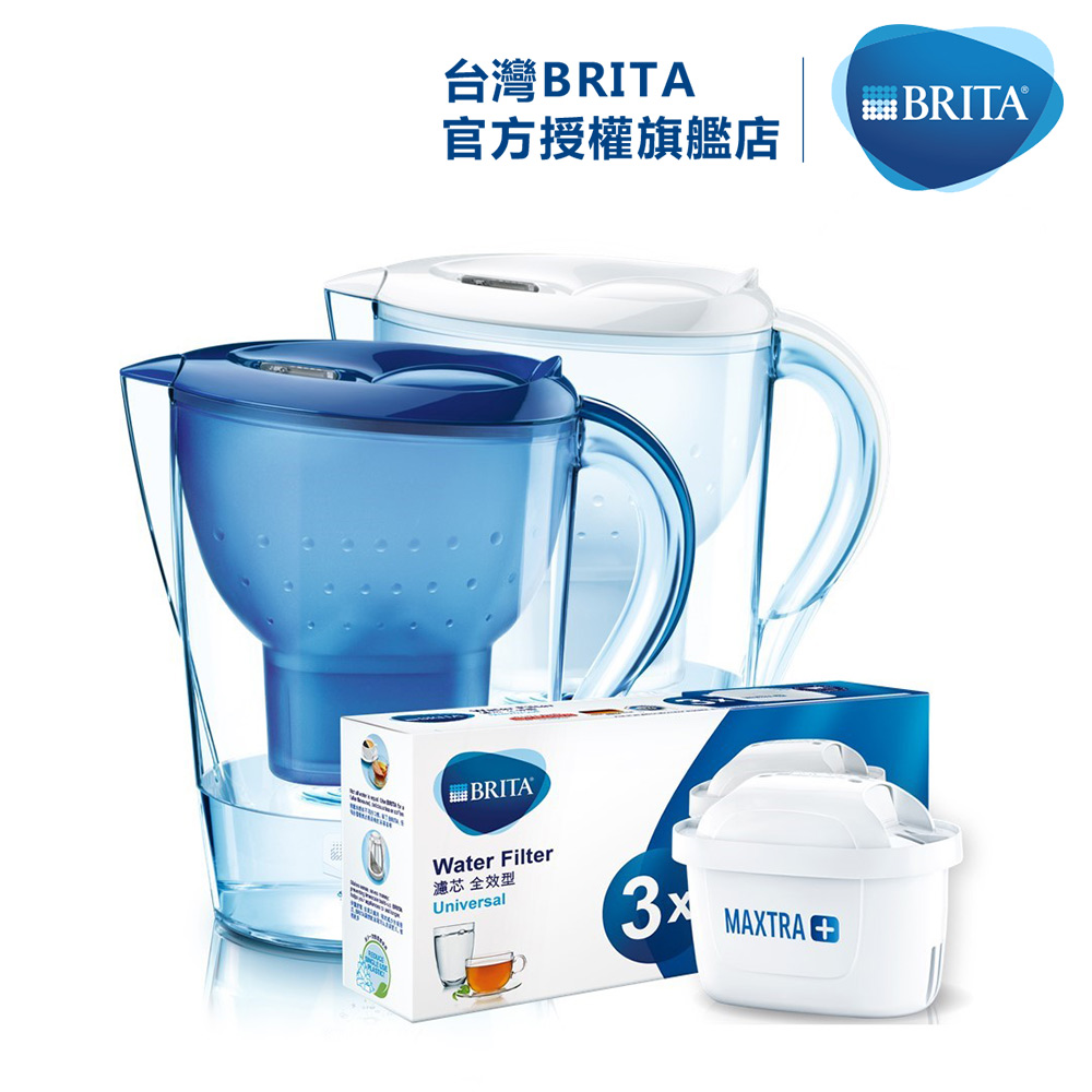 【BRITA】Marella馬利拉濾水壺3.5L(藍色)+Maxtra Plus全效型濾芯3入(共4芯)