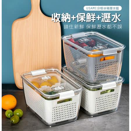 清洗+瀝水+保鮮 收納籃1.7L(3入組)