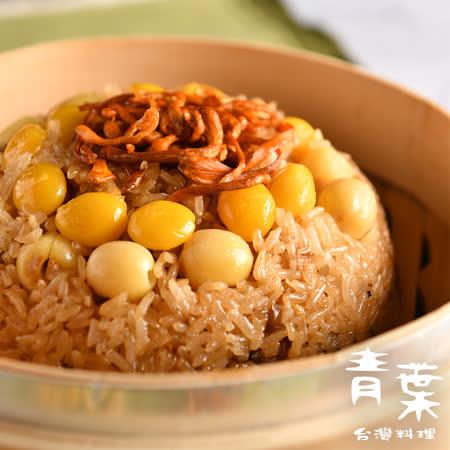 青葉臺菜 招牌雙喜米糕禮盒組